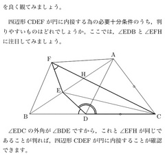 texshop_image1.jpg
