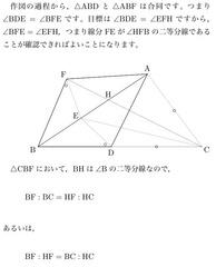 texshop_image2.jpg