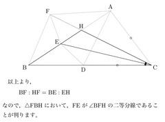 texshop_image4.jpg